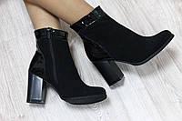 Ботиночки замшевые на каблучке демисезонные черные