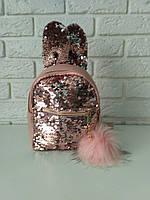 """Рюкзачок с паетками """"Зайка Light Pink"""""""