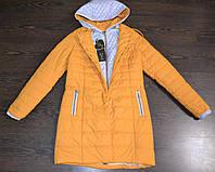 Весенняя курточка 44 размер