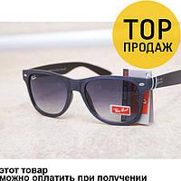 Очки Ray-Ban Wayfarer в Украине. Сравнить цены, купить ... ed7bccb1d9c