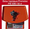 Весы торговые Promotec PM 5061 50 кг, фото 2