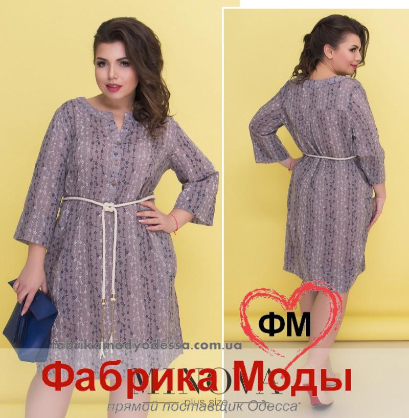 7fa960cce20 Летнее платье от ТМ Minova РАСПРОДАЖА р. 48-54 купить в Украине по ...