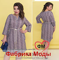 d00596e3df1 Потребительские товары  Скидки на Платье в обтяжку ниже колен в ...
