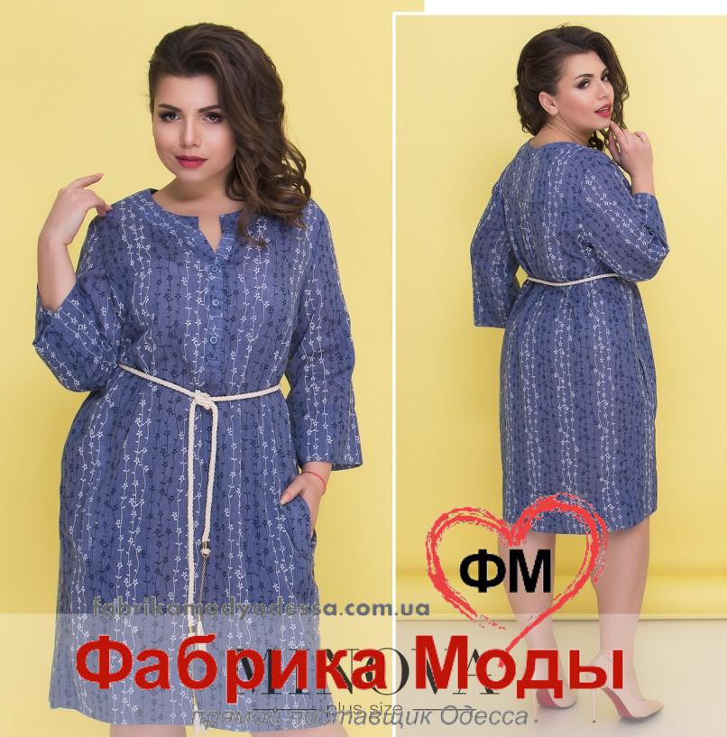 6333eef6a6d Летнее платье от ТМ Minova р. 48