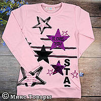 Туника перевёртыш со звездочкой для девочки Размеры: 128-134-140-146 см (6274-1)
