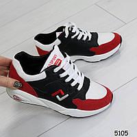Кроссовки женские очень удобные эко кожа  + Бесплатная доставка Закажите у Нас качественную обувь!