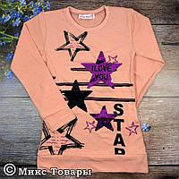 Туника перевёртыш персикового цвета для девочки Размеры: 128-134-140-146 см (6274-2)