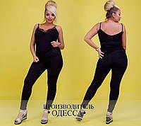 Зауженные женские черные джинсы большого размера