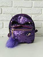"""Рюкзачок с паетками """"Бантик Purple"""", фото 1"""