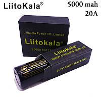 Аккумулятор LiitoKala 26650 5000mah 20А Оригинал!