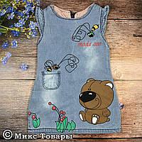 Джинсовый сарафан с медвежонком для девочек Размеры: 2,3,4,5 лет (6275)