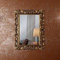 Зеркало античное для ванной комнаты Marsan Angelique 750x1000 золото/серебро** (Марсан 2-Анжелика), фото 1