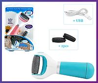 Роликовая USB пилка для стоп + бонус насадка и USB