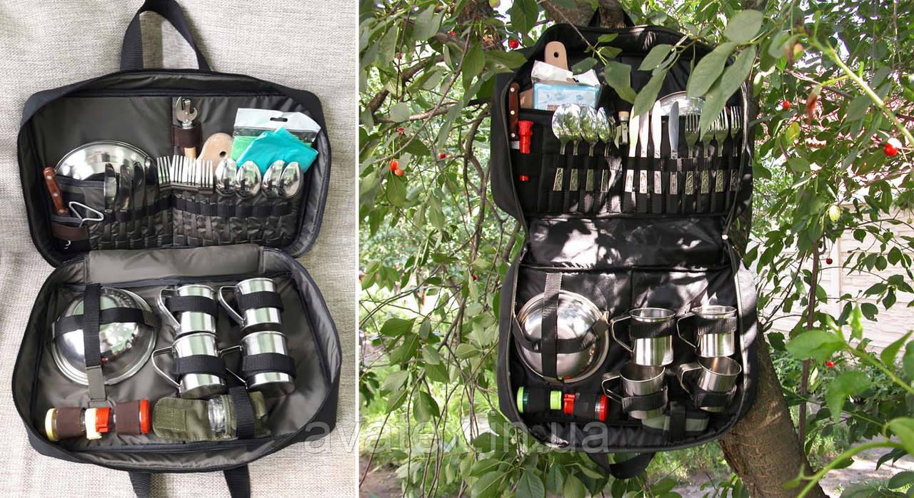 Набор посуды туристический нержавейка 35 предметов