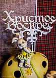 Топпер Христос Воскрес покрыт Золотым глиттером, Пасхальные топперы ОПТ/Розница, фото 2