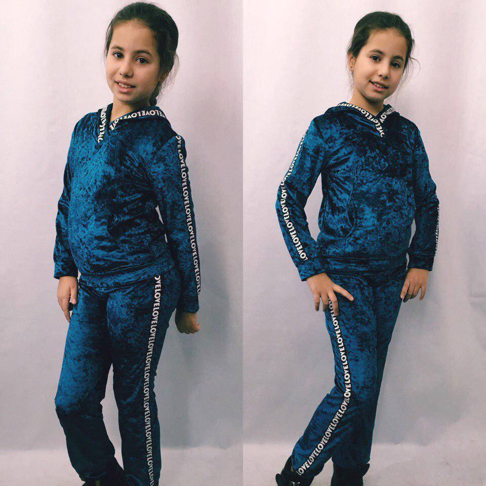 """Детский велюровый спортивный костюм для девочки """"LOVE"""" с капюшоном (2 цвета)"""