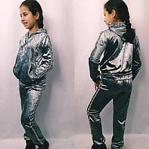 """Детский велюровый спортивный костюм для девочки """"LOVE"""" с капюшоном (2 цвета), фото 2"""