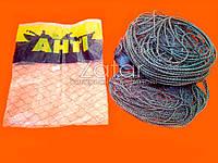Сеть рыболовная, финская, высота 1.8м, длина 30м, ячея 18мм (Вшитый груз, Анти Финка, одностенная, шнуровая)