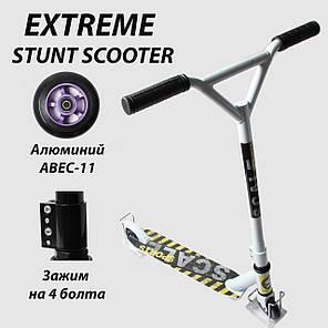 Самокат трюковый экстремальный Scale Sports Extreme - США - 4х болтовый зажим, колеса аллюминий, ABEC-11 Белый (2T1082/WMWT/WT)