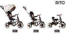 Велосипед трехколесный Sun Baby QPlay Rito J01.013.1.3, Синий, фото 3