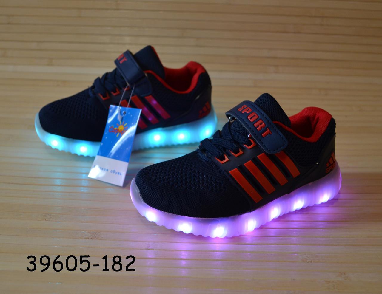 Кроссовки со светящейся LED подошвой с USB кабелем размеры 26 - 31