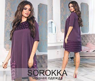 Платье в расцветках (0007-0004)