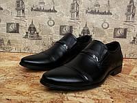 Туфли мужские Karat 16-544-K1 с натуральной кожи комфорт, фото 1