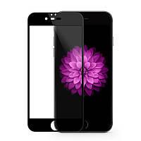 Защитное стекло для Apple iPhone 7 Plus чёрное (black)
