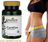 Л-Карнитин - капсулы для похудения (популярный жиросжигатель l-carnitine)