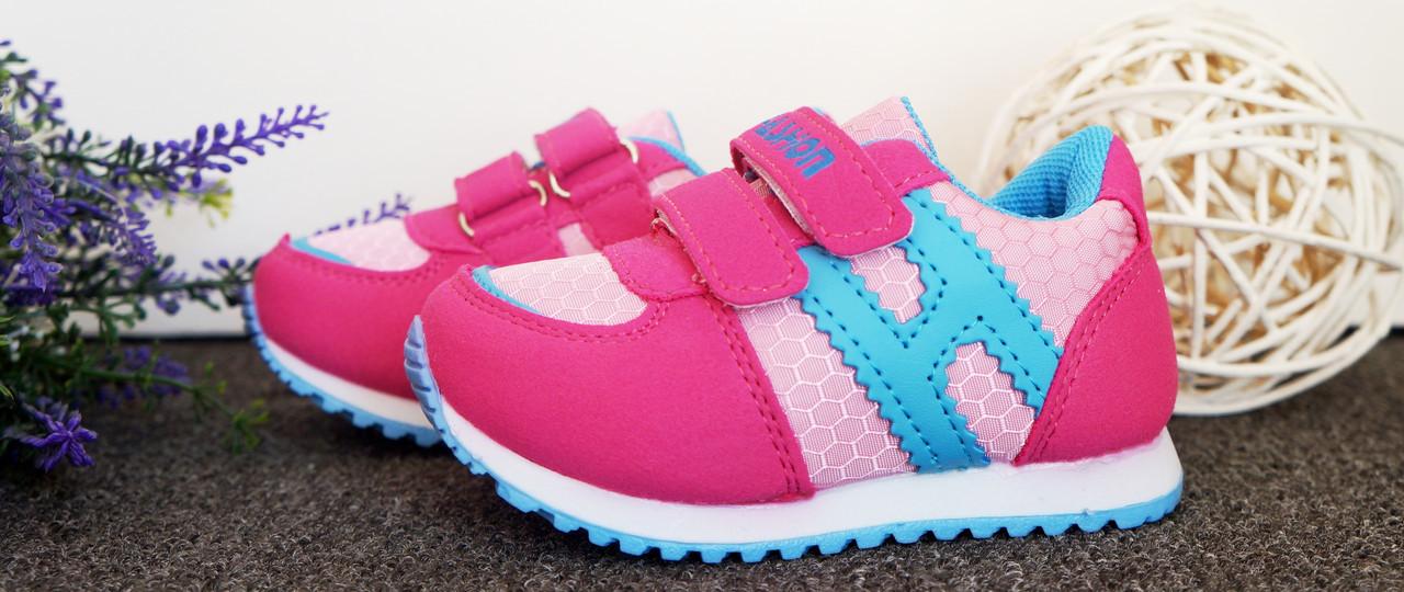 Детские кроссовки для девочки 22 размер
