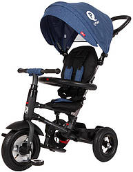 Велосипед трехколесный Sun Baby QPlay Rito Air J01.014.1.3, Синий