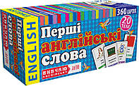 Англійська мова (English) | Перші слова. 360 карток | Олійник | Арий