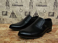 Туфли мужские Karat 18-272-K1 с натуральной кожи комфорт, фото 1