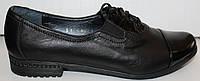 Женские туфли кожаные на низком ходу, кожаные женские туфли от производителя модель БМ62ШН, фото 1