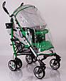Детская прогулочная коляска трость DolcheMio-SH638APB Green, фото 4