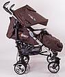 Дитяча прогулянкова коляска трость DolcheMio-SH638APB Brown, фото 5