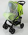 Дитяча коляска Sigma S-K-6F Green, фото 4