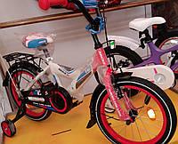 Двухколесный велосипед Ардис Ardis BMX, белый с красным с черным, 16 дюймов.