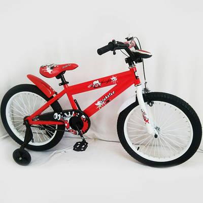 Велосипед 20 N-300