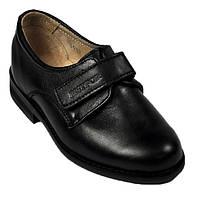 Кожаные туфли для мальчика на липучке Bistfor
