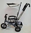 Велосипед трехколесный с родительской ручкой WS-862AW надувные колеса 12\10, фото 5
