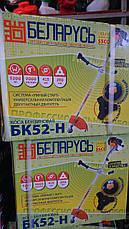Мотокоса Беларусь БК-52H, фото 3