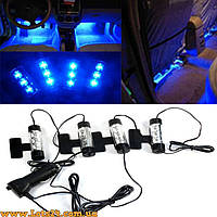 Подсветка салона и багажника автомобиля 4x3 LED (синяя)