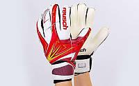 Перчатки вратарские с защитными вставками на пальцах REUSCH FB-824-3