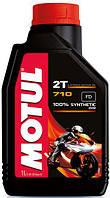 Масло MOTUL (1L) 710 2T для мотоцилов