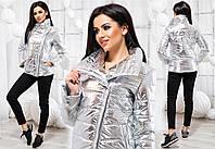 57512aded0c Стильная женская куртка на синтепоне демисезон в больших размерах 812-1