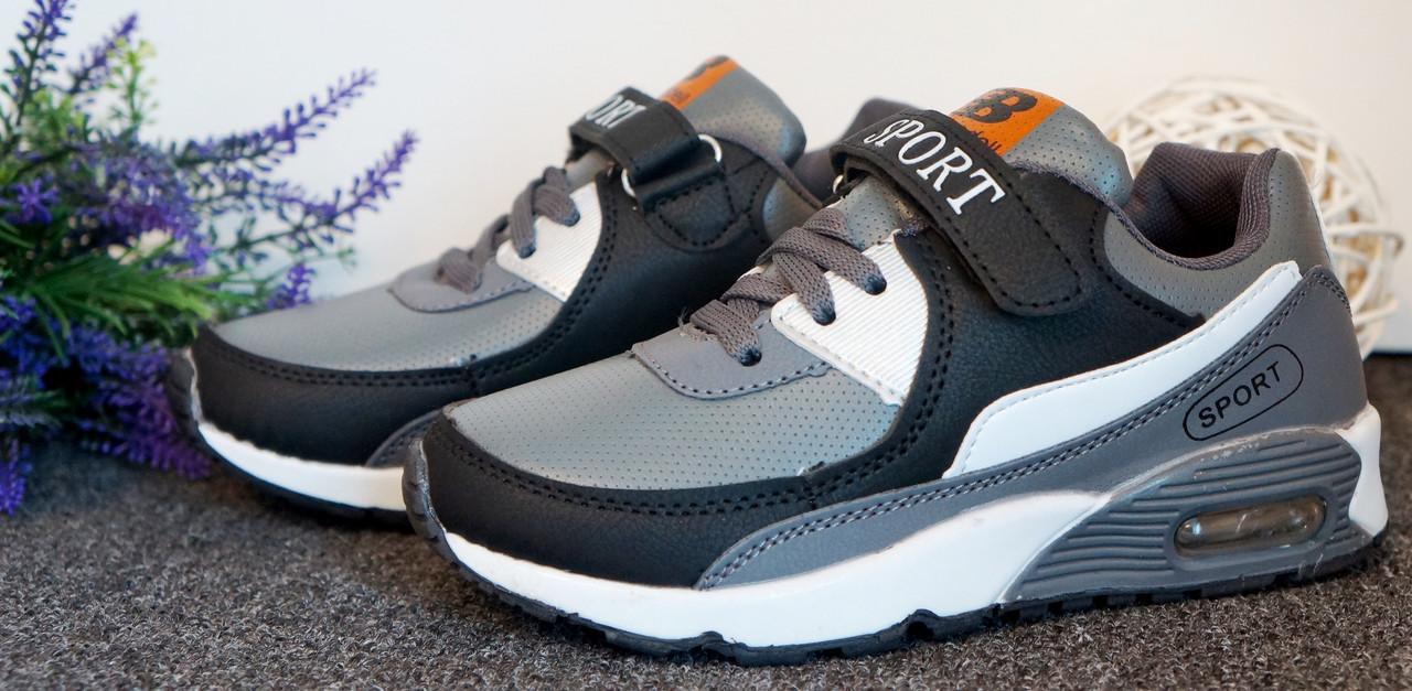 Детские кроссовки в стиле NIke Air Max,серого цвета,на липучке с шнуро