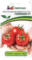 Семена помидоров Томат Любаша F1