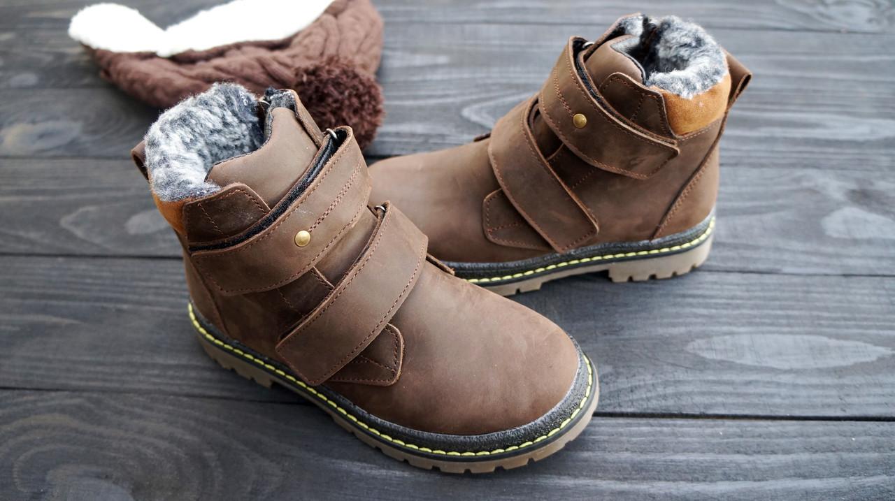 7a5709819 Зимние ботинки для мальчика,на липучке и замке,32-39: 945 грн. - Для ...