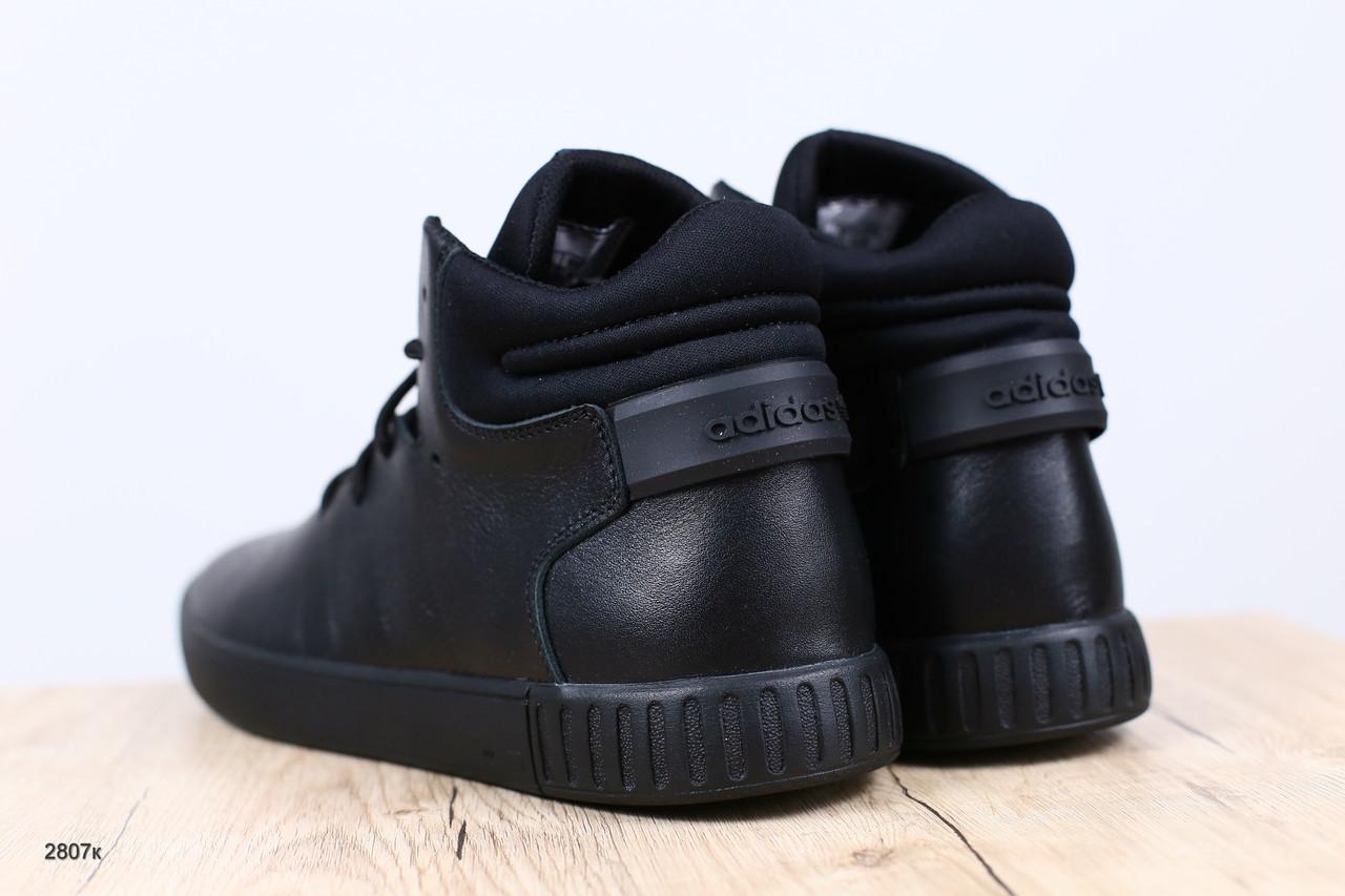 Мужские высокие кроссовки Adidas 2  Мужские высокие кроссовки Adidas ... fd8c40ee689